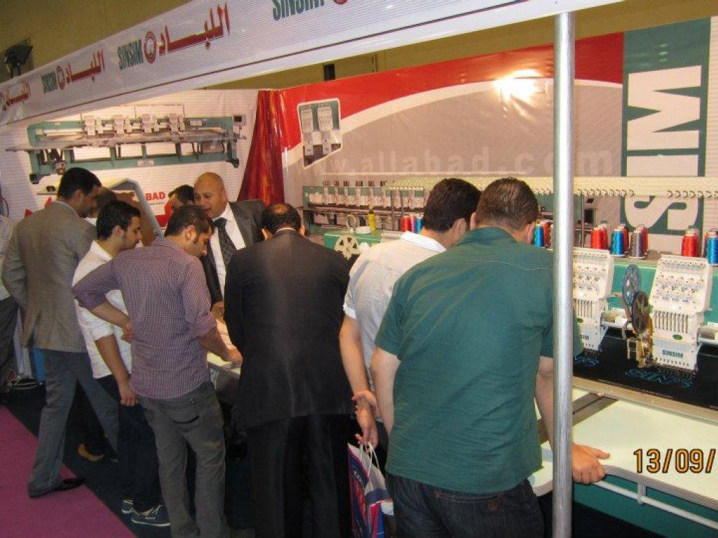 معرض ديفيلية بقاعة المؤتمرات  شهر سبتمبر 2012